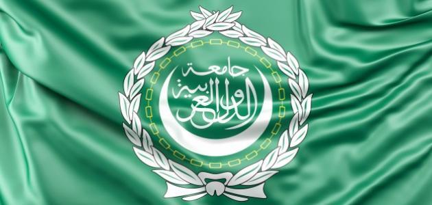 متى انضمت الكويت إلى جامعة الدول العربية