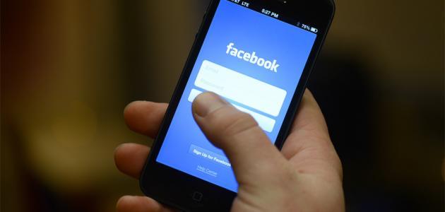 كيفية غلق صفحة الفيس بوك مؤقتاً