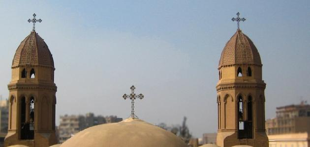 عدد المسيحيين فى ليبيا