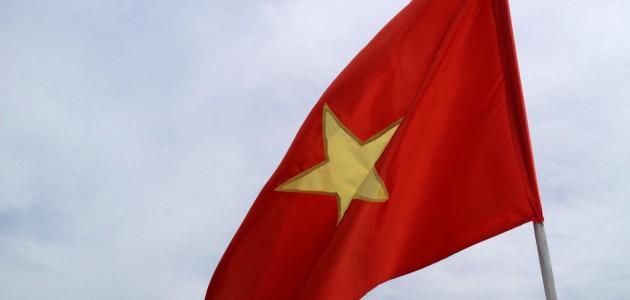 ما هي عاصمة فيتنام
