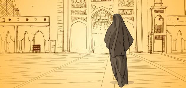 لماذا أوصى الرسول بالنساء