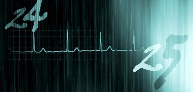 ما هو عدد دقات القلب السليم