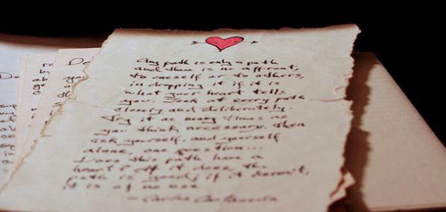 رسائل حب حلوة