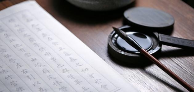 كم عدد اللغات في الصين