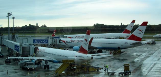 ما هو مطار النمسا