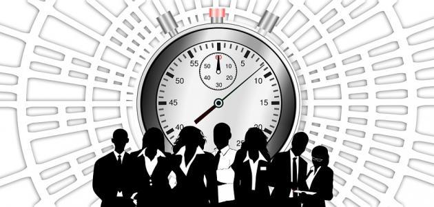 كيفية استثمار الوقت