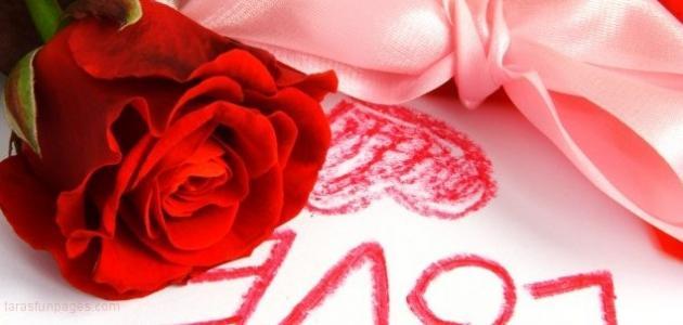 رسائل حب قويه