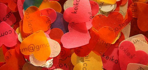 رسائل حب مضحكة