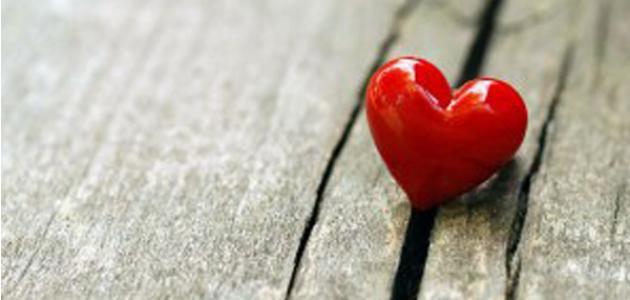 خواطر في الحب