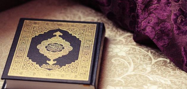 ما أسهل طريقة لحفظ القرآن