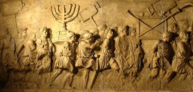 ما مفهوم التاريخ
