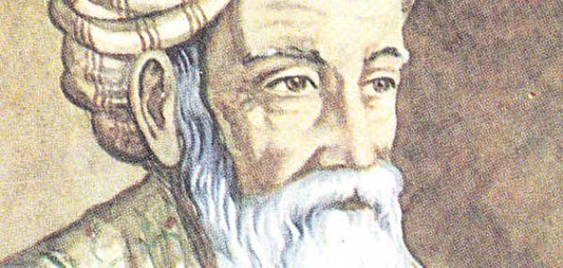 Rubaiyat Morris Burne-Jones Manuscript.jpg