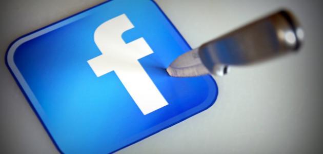 ما هي سلبيات الفيس بوك