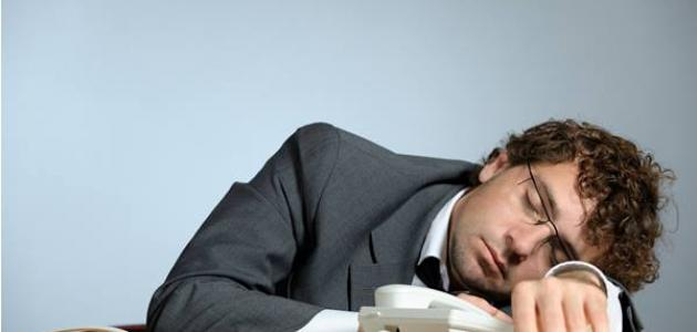 ما هو سبب كثرة النوم