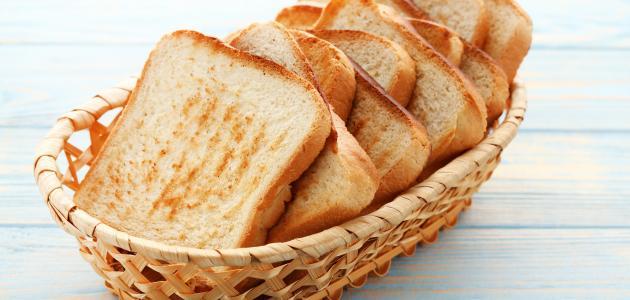 ما هو خبز التوست