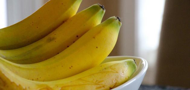 بحث عن فوائد الموز