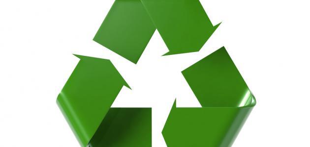 ما معنى إعادة تدوير النفايات