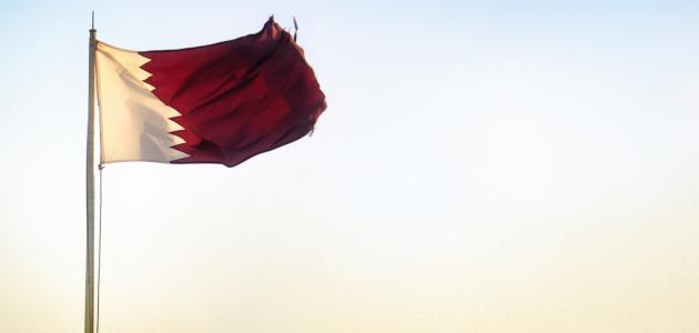 معلومات عن علم قطر
