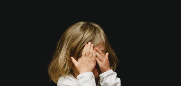 ما هي طرق التعامل مع الطفل العنيد