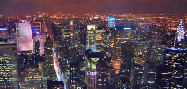 ما هي اجمل مدينة في العالم