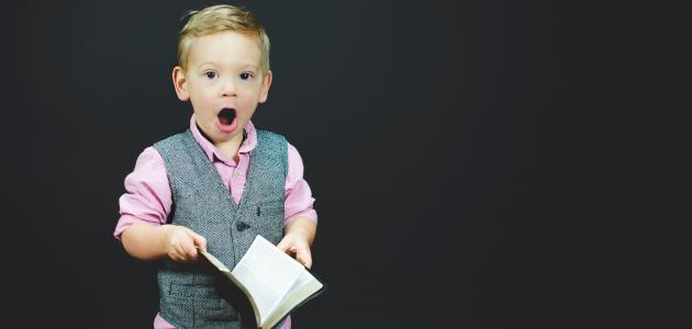 طرق علاج صعوبات القراءة