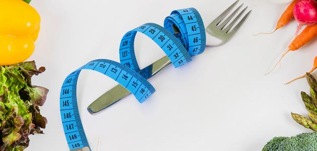 طريقة صحية لخسارة الوزن