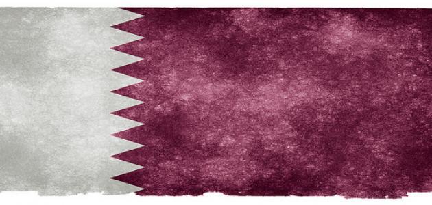 مدن قطرية