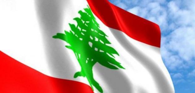 قصيدة عن لبنان