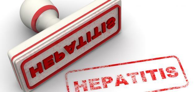 الية إمراض فيروسات الكبد الوبائي
