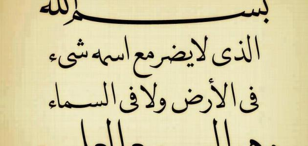 كلمات اسلامية مؤثرة _اسلامية_مؤثرة