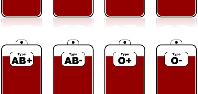 ما هي أفضل فصيلة دم