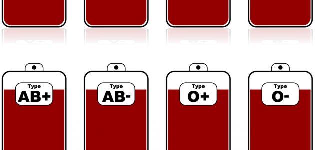ما هي احسن فصيلة دم