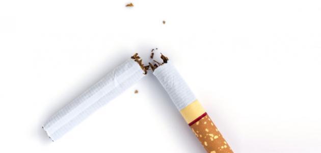 طريقة لمنع التدخين