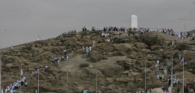 ما هو جبل عرفات