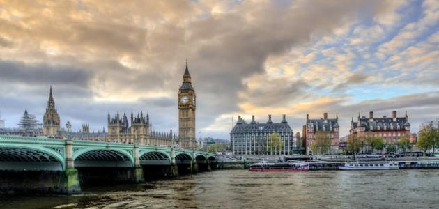 مدن لندن السياحية