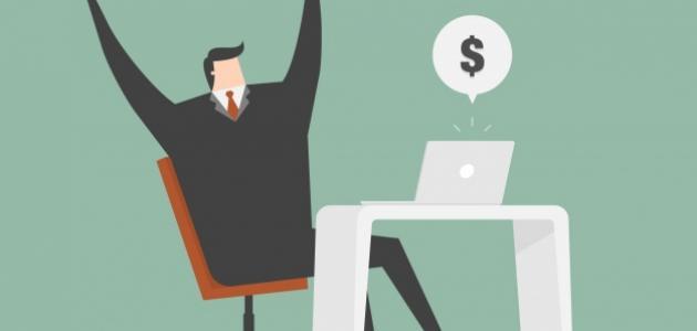 ما هي طرق الربح من الإنترنت