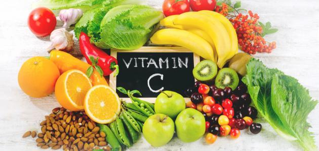 ما هو فيتامين c