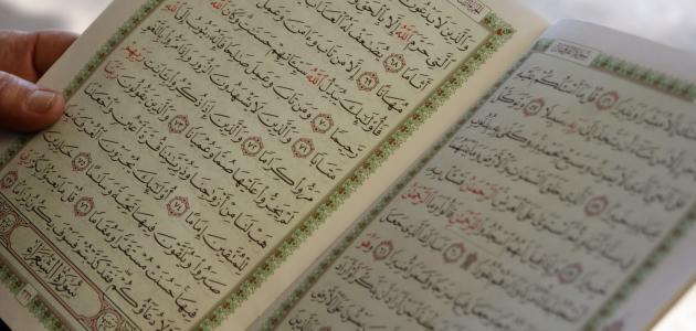 ما حكم ختم القرآن للميت