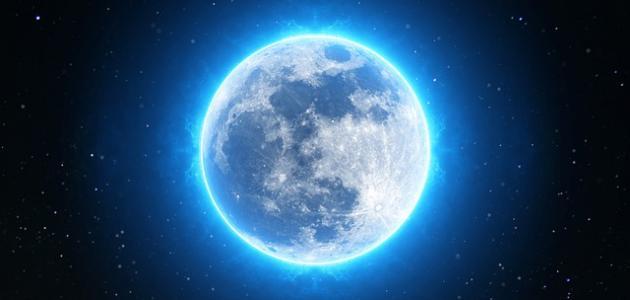 ما هي ظاهرة القمر الأزرق