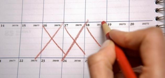 ما هو سبب تاخر الدورة الشهرية