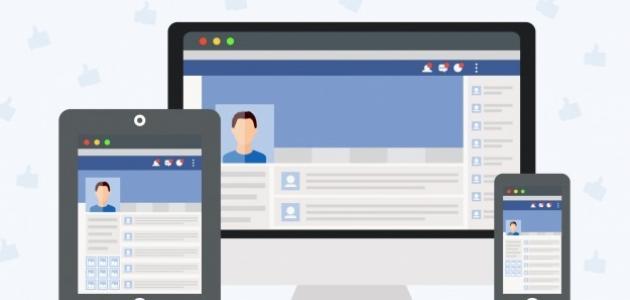 ما هي خطوات التسجيل في الفيس بوك