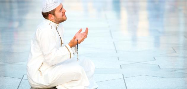 فضل الصلاة على النبي محمد صلى الله عليه وسلم