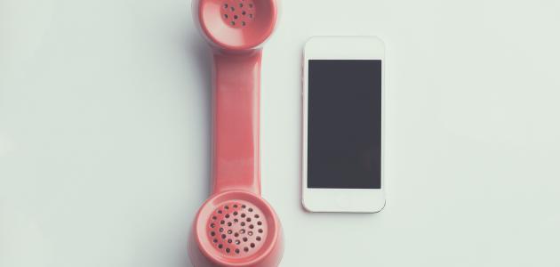 ما هي وسائل الاتصال قديماً وحديثاً