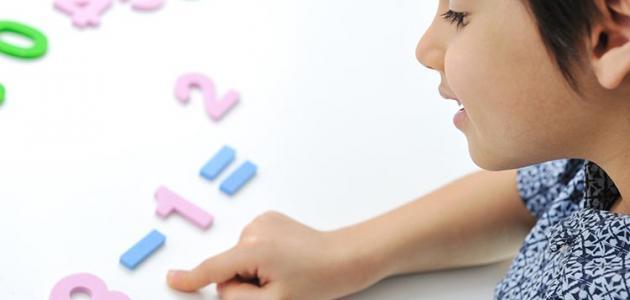 تعليم الأطفال الأرقام