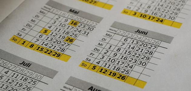 ما الأشهر الميلادية وعدد أيامها