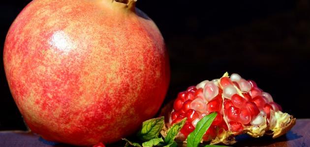 ما هي فوائد الرمان في الطب النبوي