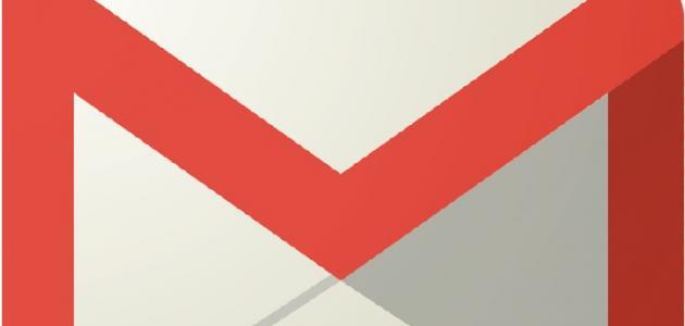 كيفية إنشاء بريد إلكتروني في Gmail