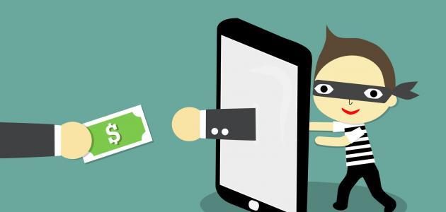 ما هي أضرار الهاتف المحمول