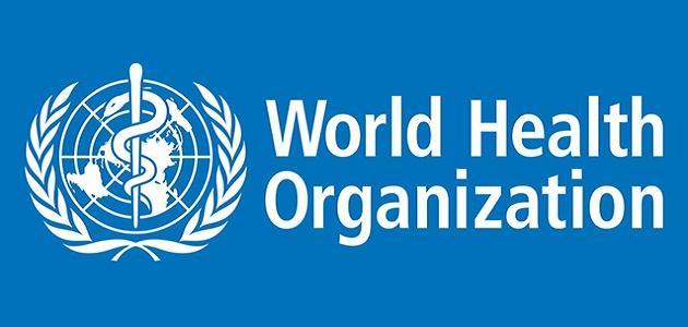 تعريف منظمة الصحة العالمية