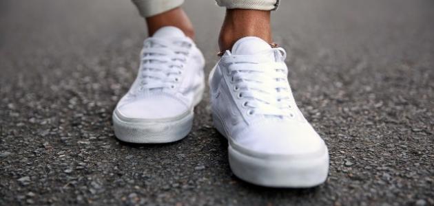 كيف أنظف الحذاء الأبيض